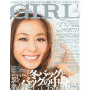and girl cover_vol15_l