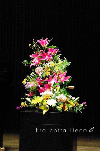 演奏会・ピアノコンサートのお花・杉並公会堂