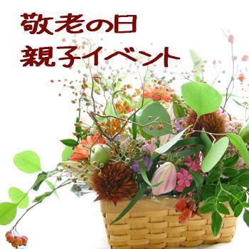 keirou-banner