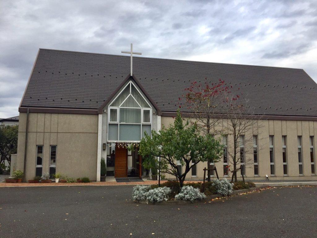中央聖書教会