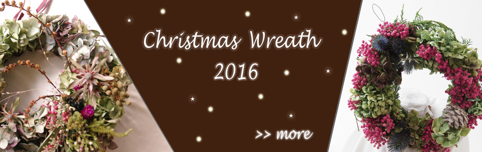 wreathsale-animation2016