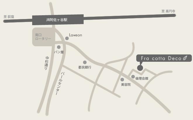 フラコッタデコアクセスマップ