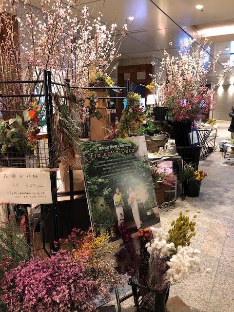 COREDO室町 日本一早いお花見「FLOWERS」イベントに参加しました