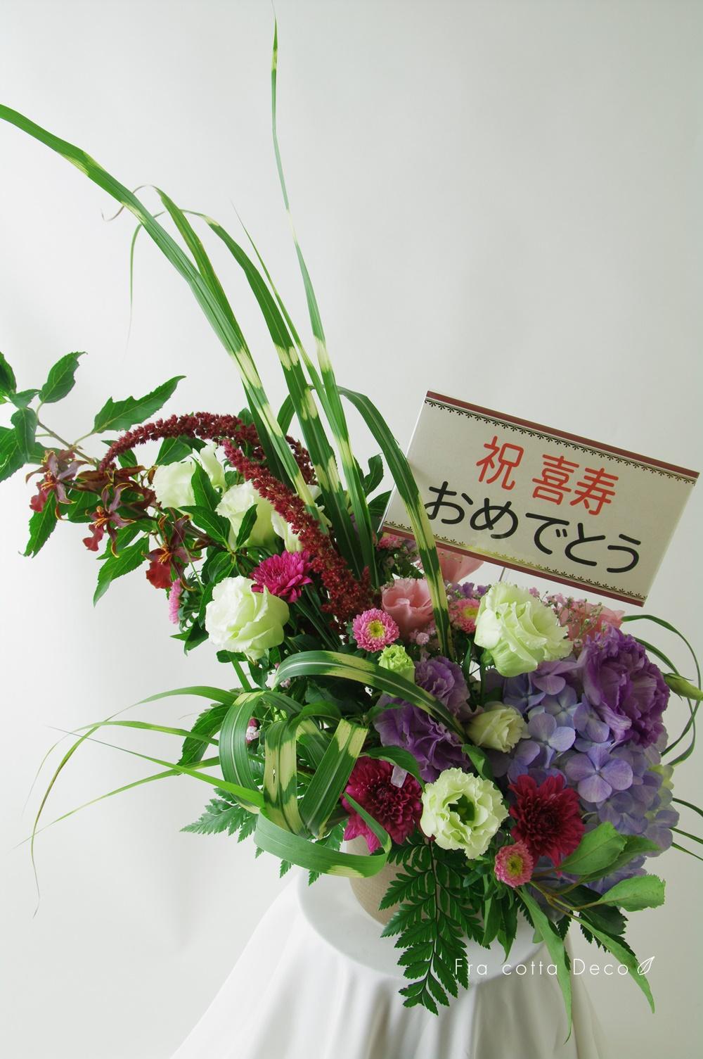 紫陽花を使ったアレンジメントとブーケ