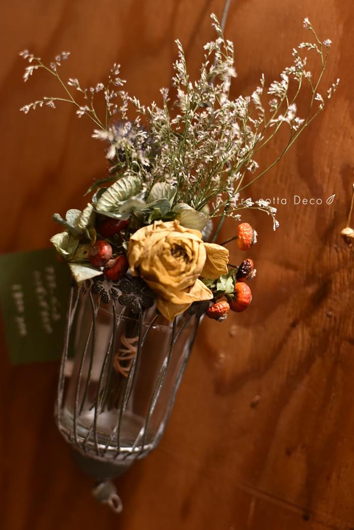 いかがでしょう!?この花器。良いんじゃな~い。PART2