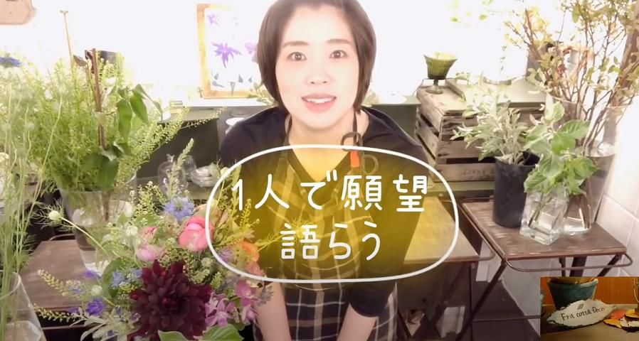【動画】『花のある暮らし』花vlog#8 初夏のグリーンの花束と母の日のプレゼント